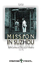 Mission in Suzhou